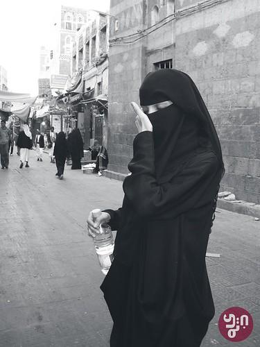 Bab Al Yemen by Sous Al Z (Sara Al Zawqari)