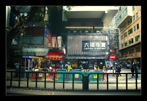 Nathan Road, Kowloon, HK 2010