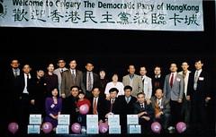 華叔1997年訪卡加利