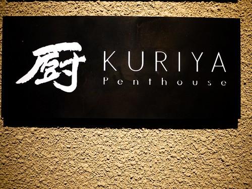 Kuriya Penthouse
