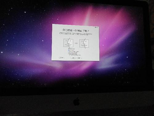 iMac開箱記_開機1