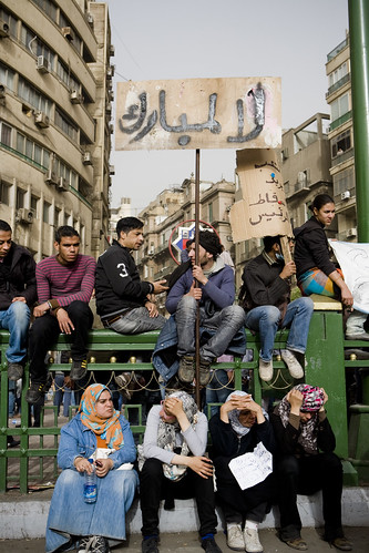 Protestors at Tahrir Square