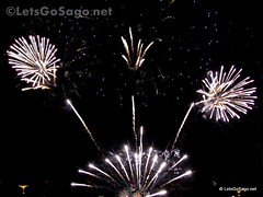 2nd Philippine International Pyromusical Competition