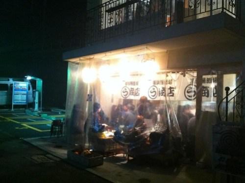 まるう商店@横浜