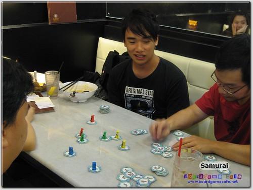 BGC Meetup - Samurai