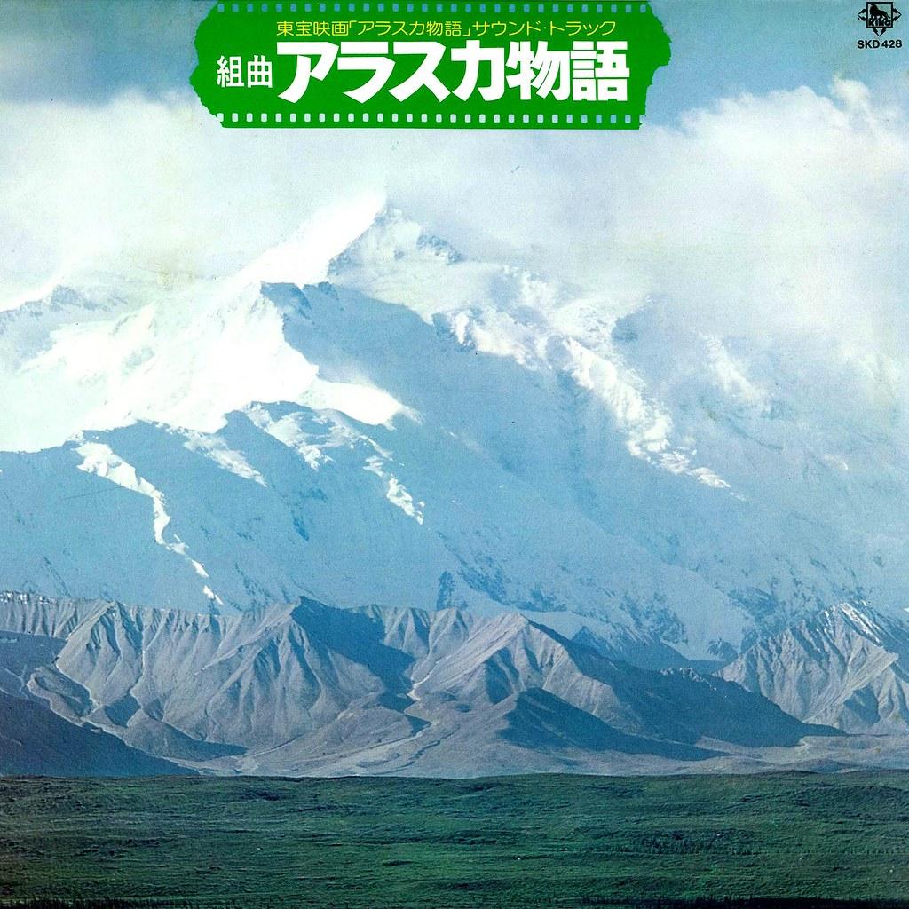 Masaru Satô - The Alaska Story