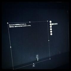 OmmWriter plus Nocturne