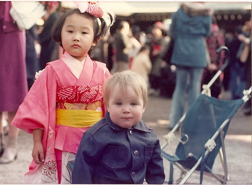 Meiji Shrine, Tokyo, 1975