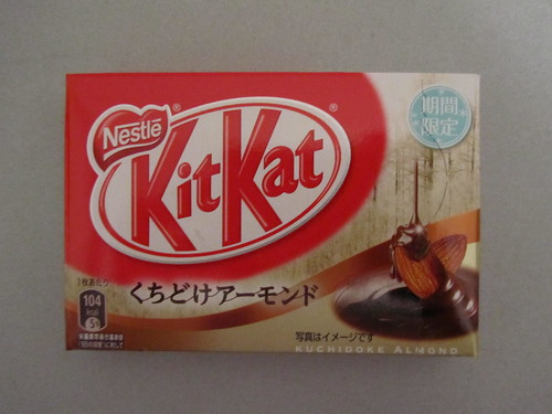 くちどけアーモンド (Melt-in-your-mouth Almond) Kit Kat
