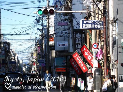 kyoto 010