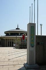 江の島めぐり―江の島大師(Enoshima temple, Enoshima, 2011)