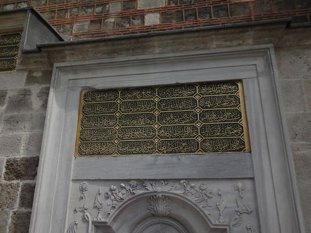 Escrita turca otomana em Istambul