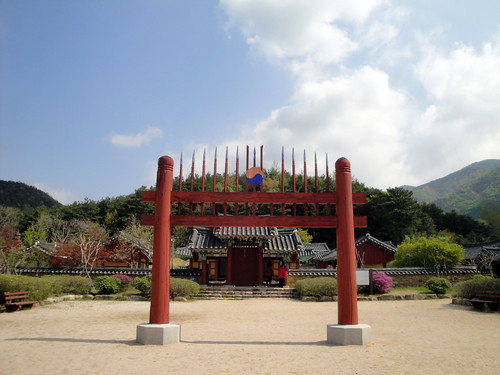"The entrance to the ""Relics of Park Je Sang"""