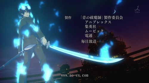 7. BLUE FLAMESSSSSSSSS