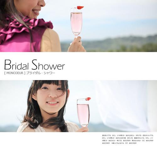 Bridal_Shower_000_015