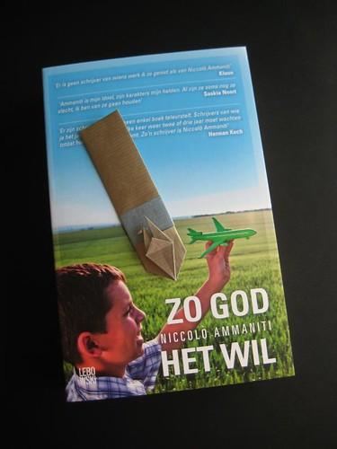 A present: novel & origami bookmark