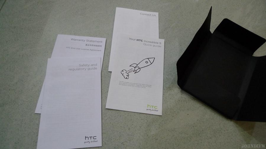 HTC IS - 08