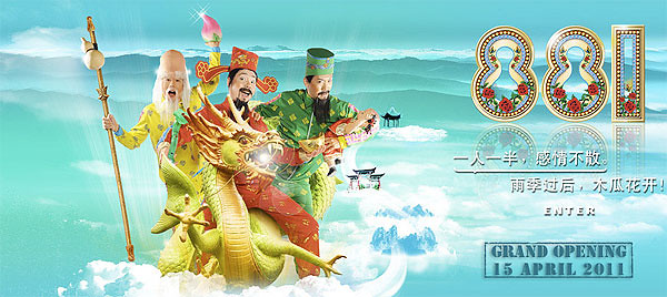 The narrators, Fu, Lu and Shou