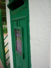 P1060700