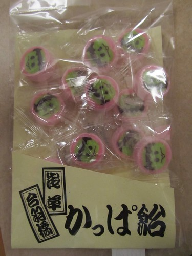 Kappa sweets