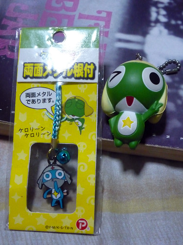 Keroro Goods Christmas 2010 Gifts
