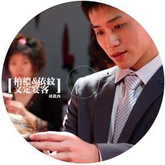20101212 柏穠&依紋