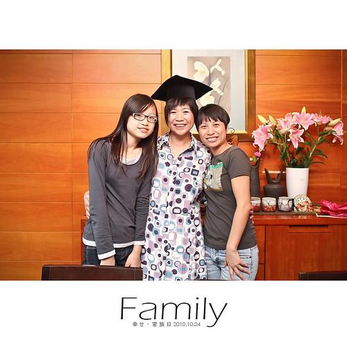 Lynn_Family_000_9