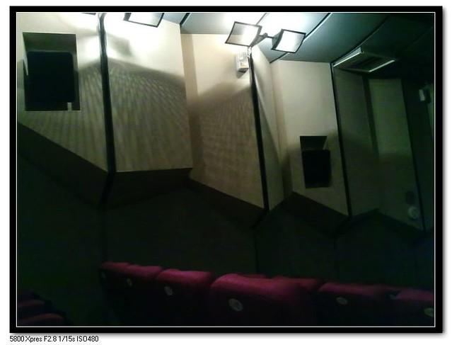 【體驗】梅花數位影院!好久不見 @ NSR*FZR@EXTRAORDINARY :: 痞客邦