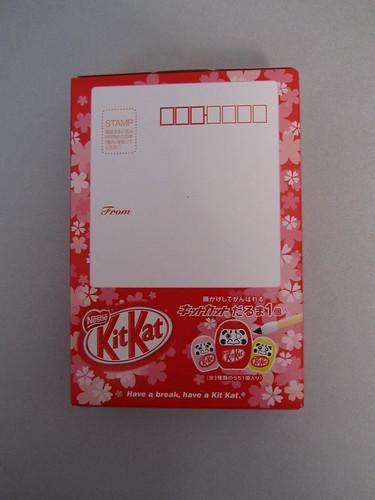 キットメール with だるま (Kit Kat for mailing, with Daruma toy)