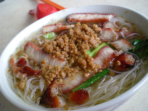 Kuching mihun soup