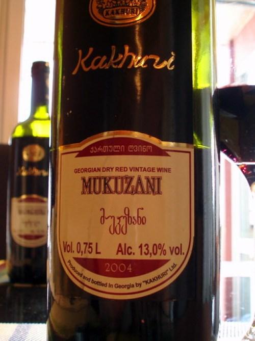 2004 Mukuzani Saperavi Kachuri #2