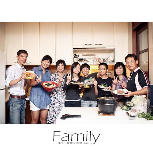 Lynn_Family_000_1