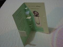 """Perfume """"today - tomorrow - Always"""" da Avon"""