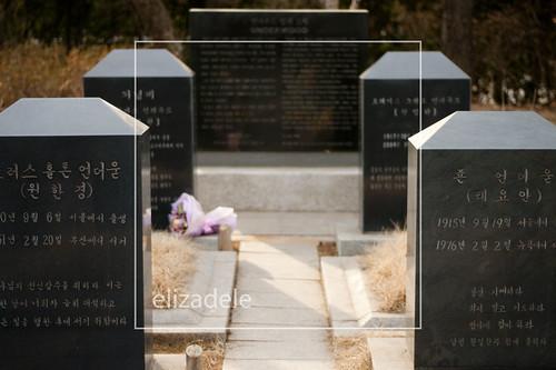 Hapjeong12web