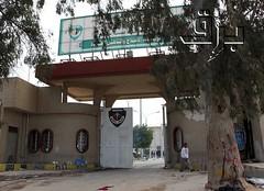 Väznica Al-Jadid, Tripolis