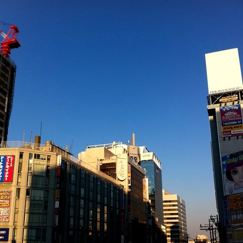 スカッとさわやか!空が青~い! #afternoon #sky