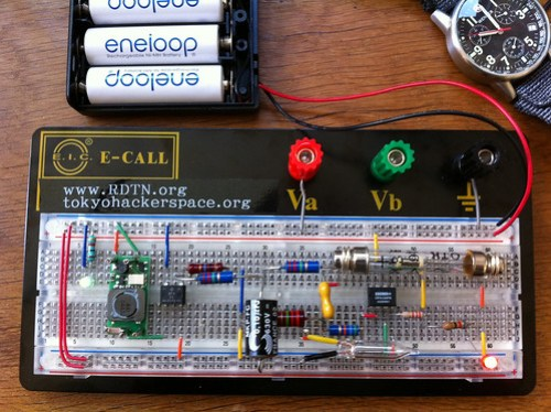 Prototype Geiger Counter for www.RDTN.org