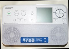 ソニー ラジオレコーダー ICZ-R50 外観