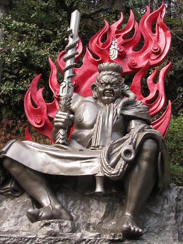 God of fire?!
