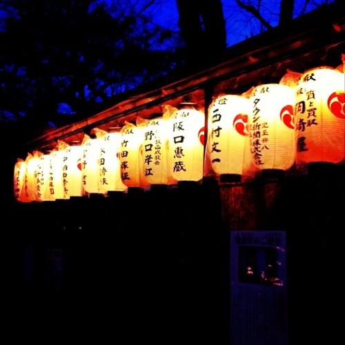 近所の神社、阿倍野王子神社です。も少し北に安倍晴明をまっつてる神社があるよ。お近くにお寄りの際は、どうぞ! #night