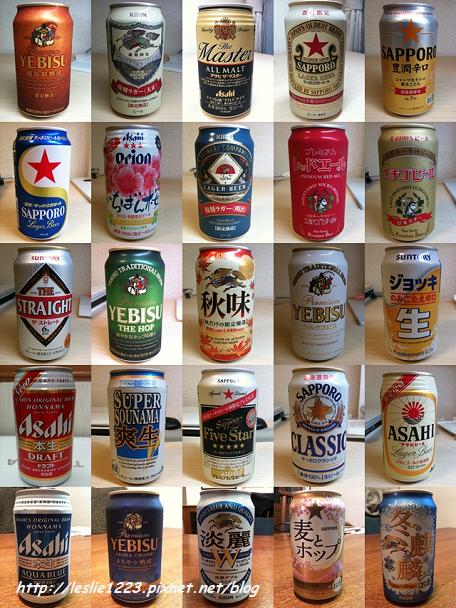 我的日本啤酒牆之非專業總整理 @ 關於艾瑞兒與雷斯利... :: 痞客邦