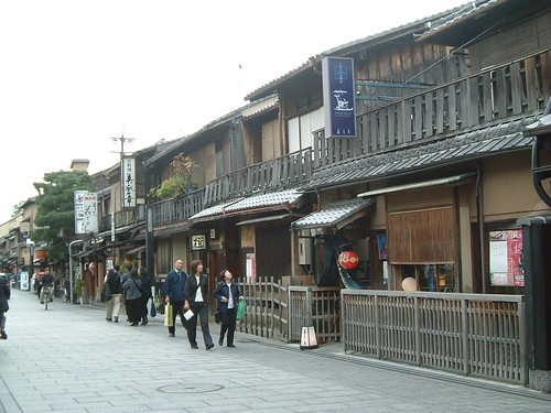 Hanamikoji1