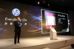 Steven McArthur introduces the HP TouchPad