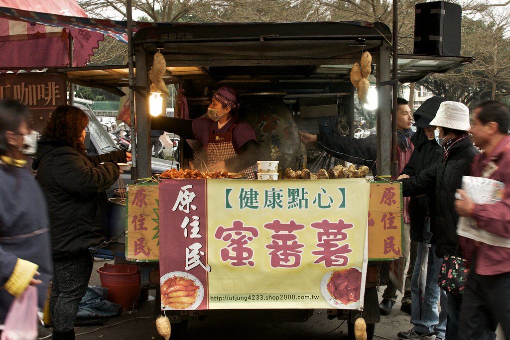 Sweet Potato Cart, Hsinchu