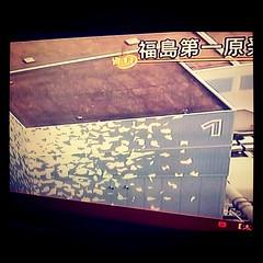 Aerial shot of Fukushima nuclear power plant, ...
