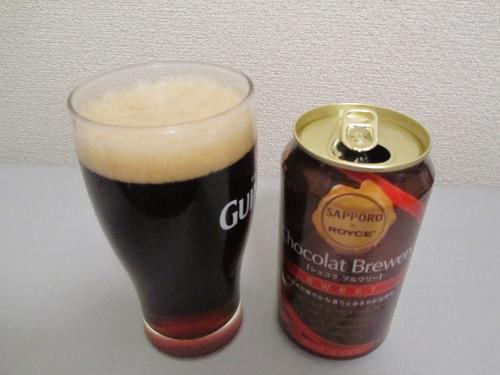 Sapporo/Royce Chocolat Brewery