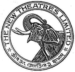 Logo of New Theatres , Calcutta