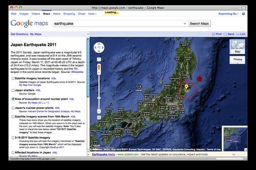 日本地震海嘯新聞事件的時間描述 | 影。像。生。活
