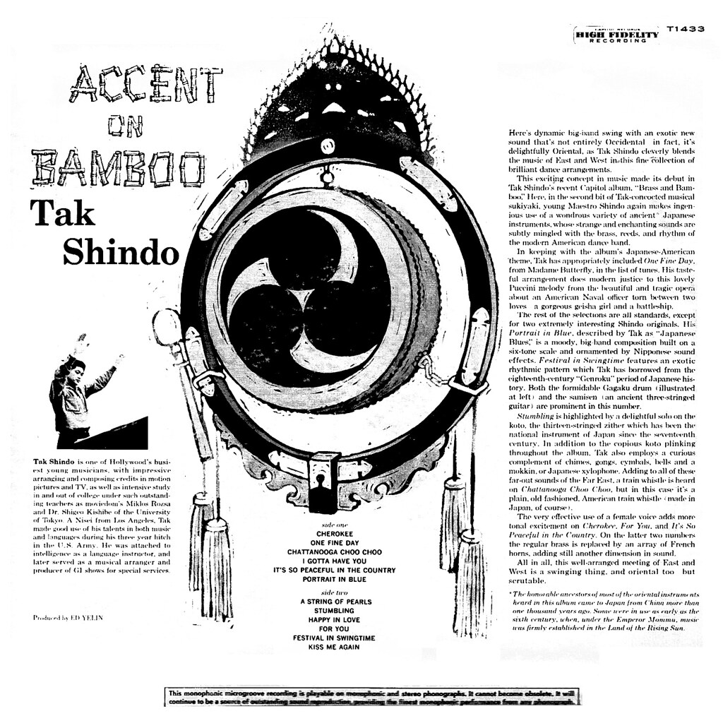 Tak Shindo - Accent on Bamboo