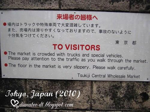 tsukiji 07
